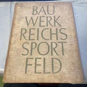 BAU WERK REICHS SPORT FELD