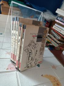 奥兹国经典历险故事:奥兹玛公主 、滴答人、林基廷克国王、青蛙人、补丁姑娘)5册合售