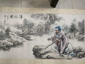 画家唐明(鱼乐图)画心99 X 53