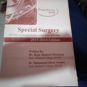 Special Surgery(特殊外科)