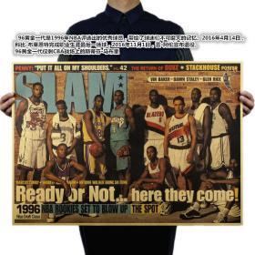 篮球海报  96黄金一代明星合影 大海报一张72*51