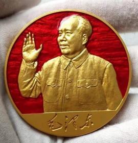 伟人铜章 直径60毫米带证书 黄铜与紫铜每枚370 金铜版每枚500元