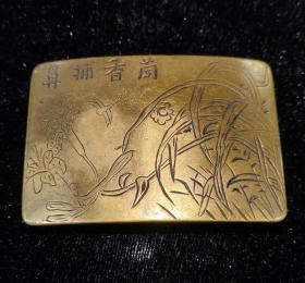 民国时期 刻铜腰带扣 兰香捕鼻