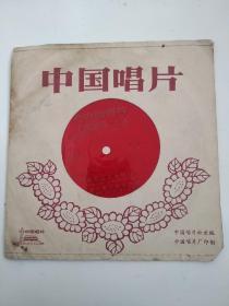 小薄膜唱片:井冈山上太阳红 延安儿女心向毛主席  伟大的北京  敬祝毛主席万寿无疆