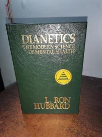DIANETICS THE MODERN SCIENCE OF MENTAL HEALTH-戴尼提精神健康的现代科学(精装英文原版)