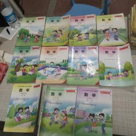 九年义务教育六年制小学教科书数学(11本合售)