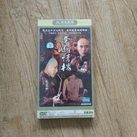 梦断情楼 DVD(4碟装)