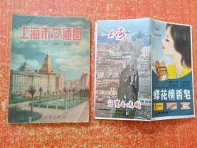 1960年《上海市交通图》 另赠80年代《上海游览交通图》