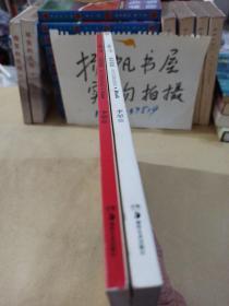 鸾音(李堃画集全二册)