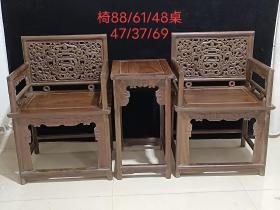 檀木玫瑰椅一套,保存完整品相一流。