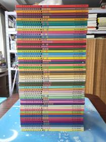 彩绘本中国民间故事 全56本【精装本书内干净,都是一版一印,书本净重约25KG】