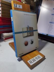 世界文学名著精品 悲惨世界 复活 原版DVD(双碟盒装 仅拆封 光盘全新无划痕 )经典国配