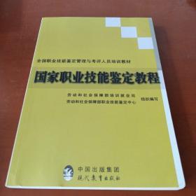 课堂三级讲练.八年级英语.下(牛津—译林版)——网式教辅
