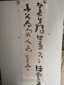 【张士东书法34*126CM】张士东,1944年生,江苏苏州人。沉浸翰墨四十余年未有间辍。现为中国书法家协会会员,中国沧浪书社社员,苏州市书协常务理事。