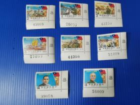 纪183 建国七十周年纪念邮票 1981年   角边带版号  原胶全品