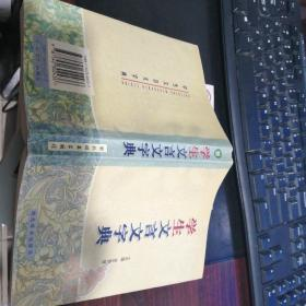 学生文言文字典
