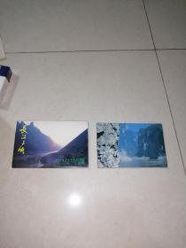 88年出品(长江三峡)明信片全套10张,齐全。重庆出版社,88年一版一印刷。品相可以。