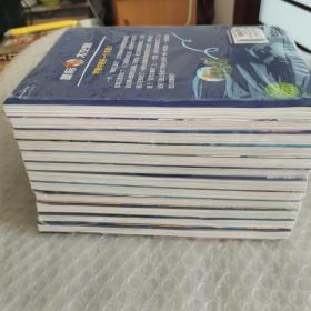 星际太空鼠 (全1—12册)