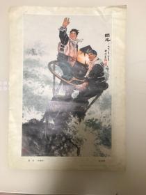 闪光(中国画)