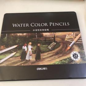 水溶性彩色铅笔
