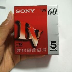 SONY 数码摄像磁带(微型 )未开封