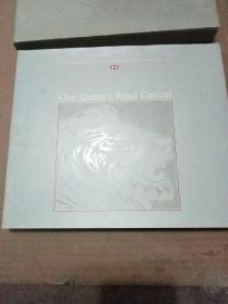 ONE QUEEN'S ROAD CENTRAL 保证正版