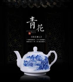 手工绘制 雨后春山 青花瓷茶壶 景德镇陶瓷功夫茶具大号泡茶单壶