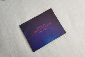 2010上海世博会邮票明信片套装