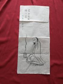释云峰法师书画。。。。。