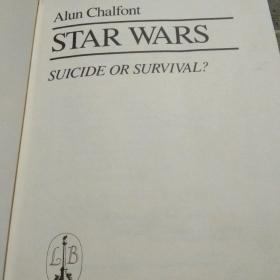 STARWARS-SUKCIDEORSURVAL?(精装)