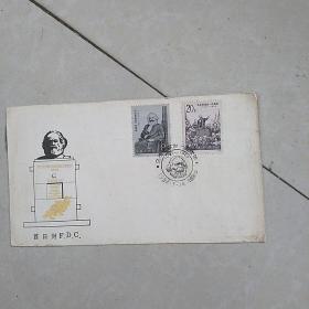 马克思逝世一百周年纪念邮票首日封,戳