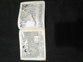 广阔天地炼红心(71年1版1印)