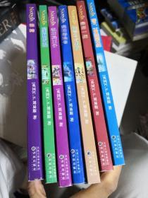 纳尼亚传奇(全套7册)