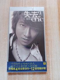 CD:孙耀威-失去?(未开封)