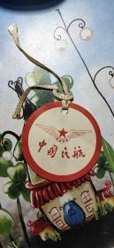 中国民航旅客手提物品牌