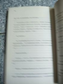 龙与地下铁   原版内页干净