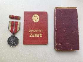 抗美援朝志愿军立功证书套章,军功章,原盒原略