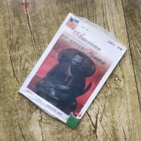 Black cat 有声名著阶梯阅读:爱伦·坡恐怖故事,内附光盘