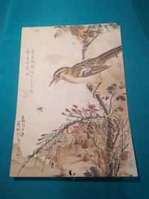 1947年花鸟画作品