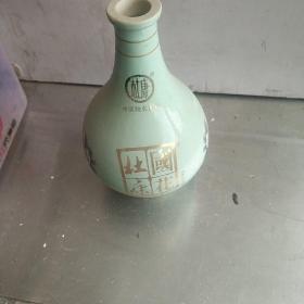 杜康国花青瓷酒瓶