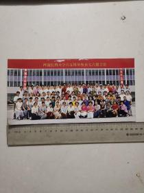 老照片:河南医科大学六五周年校庆七六级合影