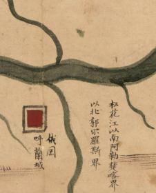 古地图1882–1889 吉林舆图 清光绪八年至十五年间。纸本大小179.67*98.51厘米。宣纸艺术微喷复制。480元包邮