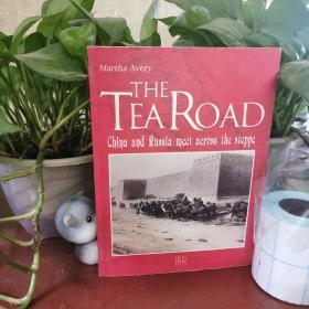 茶之路(英文版)
