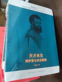 医学大神14册套装