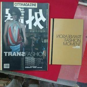 生活月刊 2005年(号外)-带副刊-中国电影节100周年
