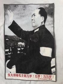 毛主席画像文革刺绣织锦绣丝织画红色收藏品检阅