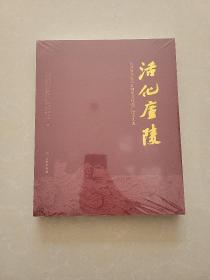 活化庐陵:江西省吉安市非物质文化遗产图文大典