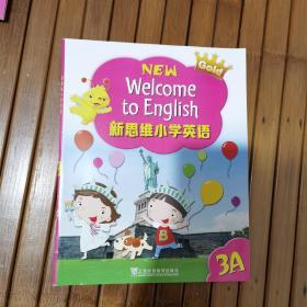 new welcome to english 3A小学3年级上学期香港朗文国内版