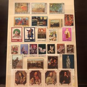 罗马尼亚邮票27枚