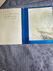 原江苏书画院副院长江风<小画一张﹥画贺卡上送水彩画家冯显运